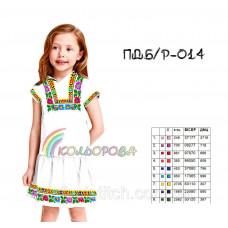 Заготовка для вышивки платья детского без рукавов ПДб/р-014