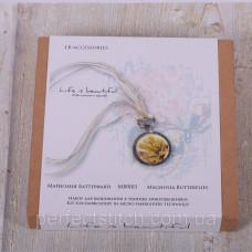 Набор для вышивания в технике микровышивки Кулон Магнолия Баттерфляй