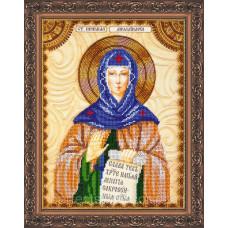 Набор для вышивки бисером именной иконы  «Святая Аполлинария (Полина)»