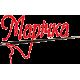 ТМ Маричка (Украина)
