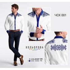 Заготовка для вышивки рубашки мужской комбинированной ЧСК-001