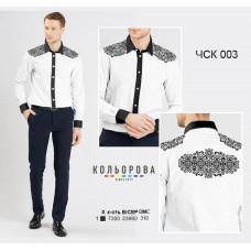 Заготовка для вышивки рубашки мужской комбинированной ЧСК-003