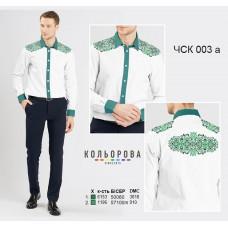 Заготовка для вышивки рубашки мужской комбинированной ЧСК-003а