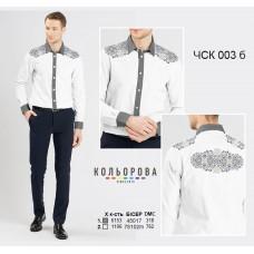 Заготовка для вышивки рубашки мужской комбинированной ЧСК-003б