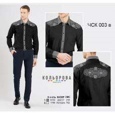 Заготовка для вышивки рубашки мужской комбинированной ЧСК-003в