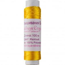 Нить для вышивания бисером Желтый