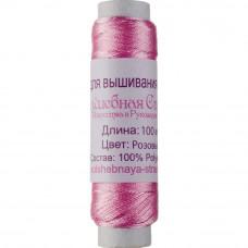 Нить для вышивания бисером Розовый