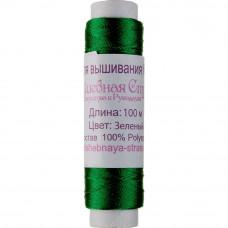 Нить для вышивания бисером Зеленый